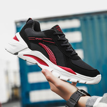 High Quality Mens Shoes Mesh Lightweight Male Sneakers Casual Breathable Comfortable Outdoor Footwear Men Running Big Size 47