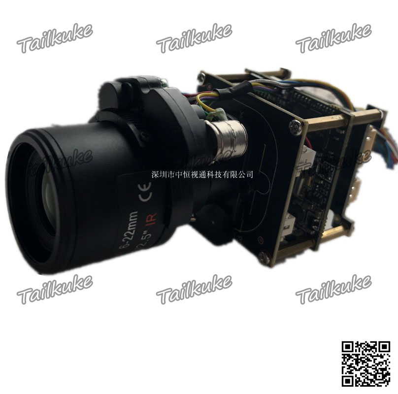 4K Face Capture Camera Module 3516AV200 IMX334 IMX415 Electric Zoom Module
