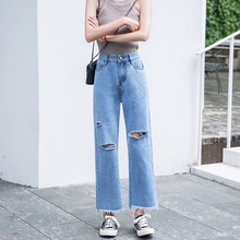 woman Pants High Waist Women's Fashion Wide Leg Pants Jeans Washed broken hole Ankle-Length Stretch Jeans With Belt Streetwear high waist jeans with belt