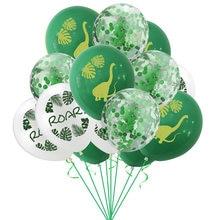10 pçs/lote 12 polegadas Balões De Aniversário do Dinossauro Dino RUGIDO Selva Selvagem Animal de Partido Látex Balões Crianças Festa de Aniversário Ballon Do Ar