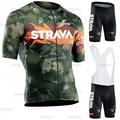 STRAVA Cycling Set Cycling Jersey Set Summer Anti-UV MTB Men's Bike Set Bicycle Suit Pro Team Racing Uniform Cycling Clothes