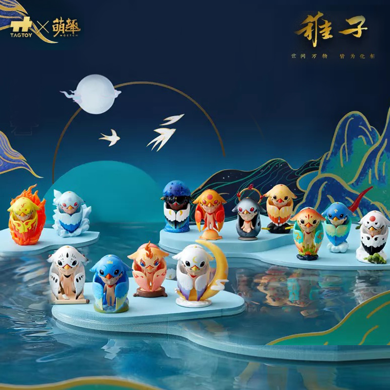 Blind Box Juvenile Dangerous Yueyan Series Shanhaijing Guochaofeng Hand To Do Desktop Toys Popular Doll Gifts Authentic