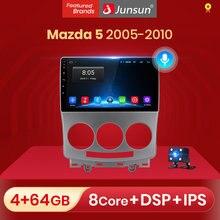 Junsun radio automóvil Control de voz AI 2+32GB Android 10 para For Mazda 5 2005-2010 , Radio, Reproductor de video multimedia, Navegación GPS, 2 din Radio de pantalla Junsun compatible con RDS y Carplay