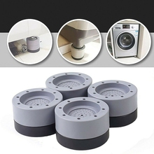Antislip And Noise-reducing Washing Machine Feet Non-slip Mats Refrigerator Anti-vibration pad Kitchen Bathroom Mat Accessories