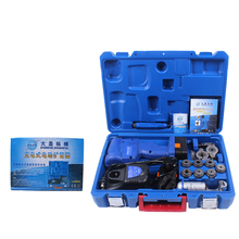 WK-E800AML Electric Flare Expander Electric Pipe Expander Air Conditioning Copper Tube Flare Bell Tool