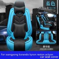 Car Seat Cover For ssangyong korando kyron rexton actyon sport rodius actyon tivolan chairman Auto Chair seat Cushion