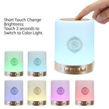 ضوء ليلي LED يعمل باللمس ، بلوتوث ، مكبر صوت ، ضوء القمر الإسلامي ، دعم ملون ، MP3 ، FM ، بطاقة TF ، مصباح طاولة