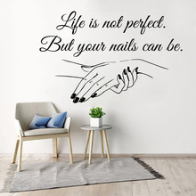 Window Vinyl Decal Nail Salon Quote Wall Sticker Nail Art Polish Wall Mural Beauty Salon Decoration Manicure Vinyl Art art wall sticker lashes salon eyelashes decor vinyl removeable beauty salon decoration make up extensions eyebrows decal ly265