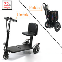 Folding Mobility Scooter Four-wheel Electric Vehicle Small Disabled Wheelchair Elderly Scooter Electric Wheelchair For Invalids the elderly disabled aluminium alloy folding step help line device to help implement crutch rod four feet got up auxiliary walke