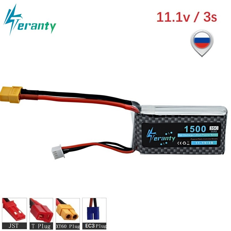 Teranty 11.1v 1500mAh LiPo Battery 11.1v Rechargeable Lipo Battery For RC Car Airplane Helicopter 3s Battery 11.1v 30c To 35C