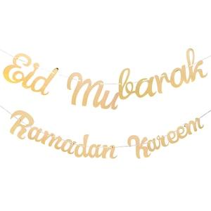 Image 5 - ใหม่Eid Mubarak Golden Silverแบนเนอร์Garlandsเค้กTopper Eid Mubarakตกแต่งRamadan Carnival PARTYอุปกรณ์ตกแต่ง