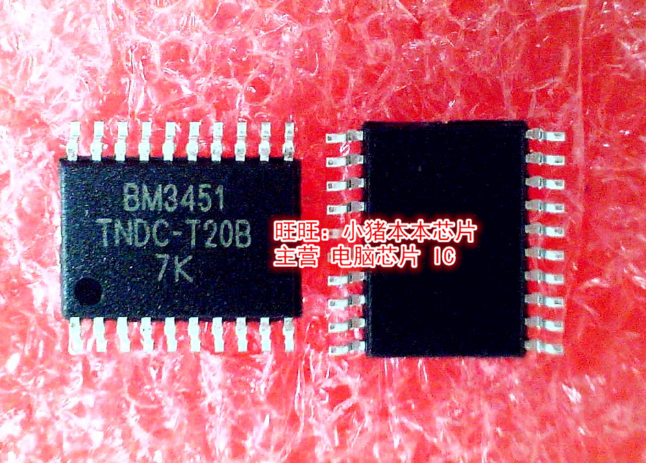 BM3451TNDC-T20B <font><b>BM3451</b></font> TSSOP20 in stock new original image