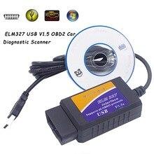 ELM 327 V1.5 OBD 2 ELM327 USB واجهة يمكن باص الماسح الضوئي التشخيص أداة كابل رمز دعم OBD II البروتوكولات