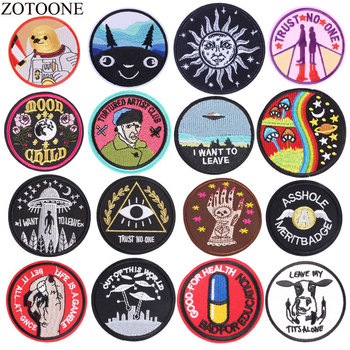 ZOTOONE Space Astronaut Parches Embroidered Iron On UFO Patches For Clothing DIY Stripes Air Force Clothes Stickers Badges E 3pcs pink flowers pearl clothes embroidered sew on patches for clothing diy stripes motif appliques parches