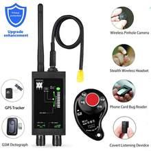 1mhz-12gh rádio anti-espião detector de sinal do fbi gsm rf detectores de rastreador automático gps localizador bug com antena led magnética longa