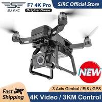 SJRC F7 4K PRO Kamera Drone GPS HD 5G WiFi FPV 3KM 3 Achsen Gimbal EIS Professionelle bürstenlosen Quadcopter Mit Cam RC Faltbare Eders