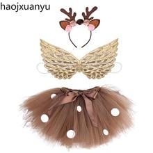 Purim Fluffy Brown Deer Girl Tutu Skirt Christmas Costume Kids Reindeer Tulle Skirt for Halloween Carnival Children Outfit