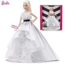 Originale Barbie Dolls Limitata Guardare con I Vestiti Delle Donne Della Principessa Stimolante Barbie Collector Giocattoli per le Ragazze Regali di Compleanno