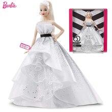 Originele Barbie Poppen Limited Look Met Kleding Vrouwen Prinses Inspirerende Barbie Collector Speelgoed Voor Meisjes Geschenken Verjaardag Presenteert