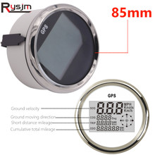 85mm 자동차 보트 디지털 GPS 속도계 주행 거리계 0 ~ 999 매듭 MPH Km/h 조정 가능한 GPS 속도 게이지 12V/24V 모터 백라이트