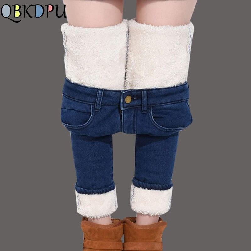 Mom Casual Thickening Denim Pants Super Warm Plus Size Winter Jeans Women High Waist Skinny Stretch Velvet Trousers Streetwear