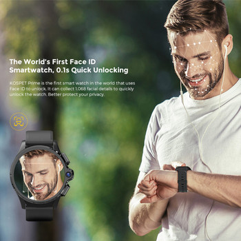 KOSPET Prime 4G Smart Watch Phone 3GB 32GB 1.6'' Sports Smartwatch with Dual Cameras GPS 1260mAh Battery Face ID Unlock for Men 1