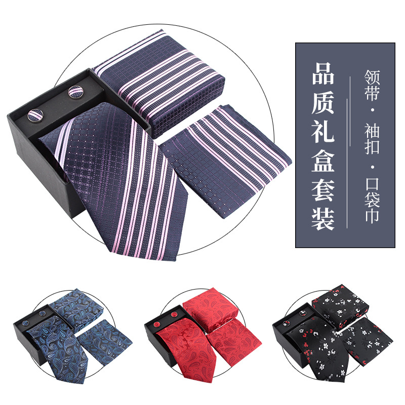 Paisley Jacquard Business Men Tie Set MEN'S Tie Pocket Square Cufflinks Gift Box Currently Available Wholesale