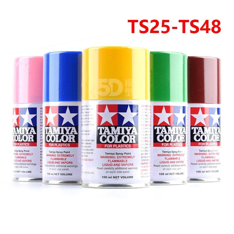 [5d Model] Tamiya Military Camouflage Paint Spraying Gundam Model Color Paint Spray Paint Ts25-48