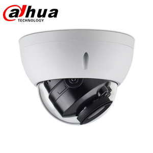 Image 3 - DAHUA HD 4MP Camera quan sát IPC HDBW4433R ZS 2.7mm ~ 13.5mm Điện Zoom Camera An Ninh IK10,IP67 Cam thay thế IPC HDBW4431R ZS