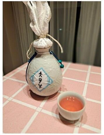 Anime Grandmaster of Demonic Cultivation Cosplay Prop Wine jar Wine pot Dish