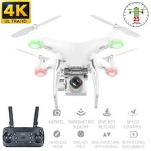 New ariel 4 axis RC Drone with 4K HD electric adjust Camera Selfie Quadcopter fixed Height RC Helicopter 25 min long fly VS S32T