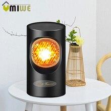 Mini calentador de aire eléctrico portátil para el hogar 2S ventilador de calefacción rápida caliente de escritorio para el hogar de invierno baño infrarrojo 300-400W