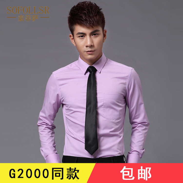 2019 New Style Long-sleeved Shirt MEN'S Shirts G2000 Business No Ironing Men'S Wear Purple Shirt Wear