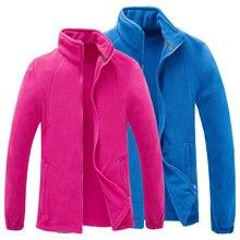 Флисовая теплая уличная Мужская и женская-yao парная стеганая куртка Топ