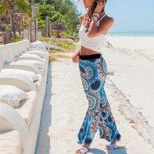 Women Pants Floral Casual Wide Leg Long Harem Pants High Wai