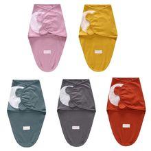 Cute Baby Newborn Cotton Sleeping Bag Wrap Towel Soft Thin Blanket Swaddle Sleepsack