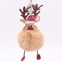 2020 Лидер продаж Санта Клаус брелок в форме меховых шариков