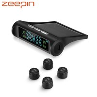 C240 Solar Power TPMS Universal Wireless Real Time Displays Tire Pressure Monitoring System 4 External / Internal TPMS Sensor