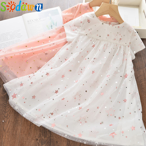 Sodawn Girls Dress Summer 2020 Brand New Shiny Five-pointed Star Short-sleeved Princess Party Dress Baby Kids Girls Clothing