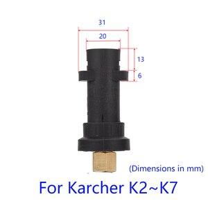 Image 2 - فوهة رغوية منظفات كارتشر, K2 K3 K4 K5 K6 K7 ذات الضغط العالي