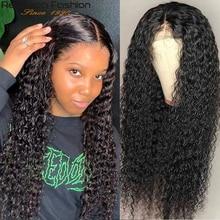 Rebecca 150% Kinky Curly Human Hair Wigs Women 13X4 Human Hair Wigs Kinky Curly Lace Front Human Hair Wigs 8 to 30 Inch