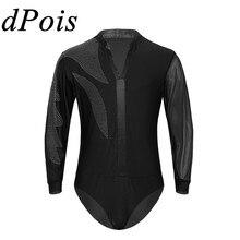 Men Shiny Latin Dance Shirts Top Gymnastics Leotard Bodysuit Mens One piece Glitter Ballroom Tango Contemporary Dancing Outfit