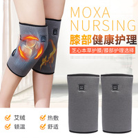 Chi Heart Electric Herbal Kneecap Old Cold Legs Warm Women's Heating Fever Winter Joints MEN'S Leg Protector Knee Hot Enough