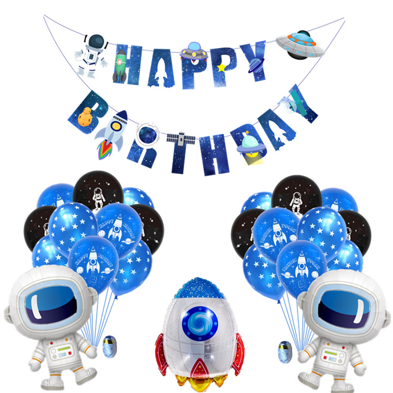 Космический шар астронавта, шар из фольги, латексный шар для вечеринки, детский душ, украшение для детского дня рождения