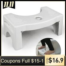 Łazienka Anti zaparcia dla dzieci składany z tworzywa sztucznego podnóżek stopą kucki stołek wc tanie tanio