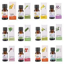 10 мл чистые натуральные эфирные масла, масло для ароматерапии, здоровое