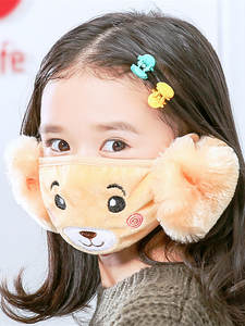 Warm Earmuffs Ear-Cover Plush Winter Children Ear-Protectors Cartoon New Mouth Bear Unisex