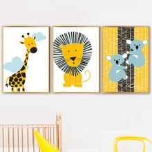 Lion Giraffe Koala Cartoon Wall Art Print Canvas Painting  Nordic Posters And Prints Pictures Baby Kids Room Decor