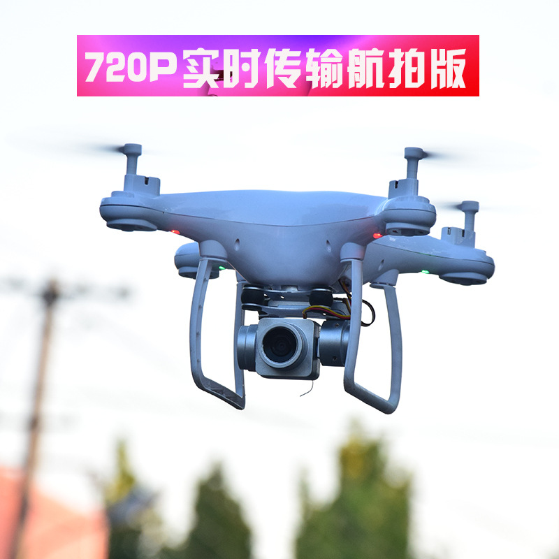 WiFi Aerial Photography Four-axis UAV (Unmanned Aerial Vehicle) Aircraft Pressure Set High Remote Control Aircraft Long Time Lif