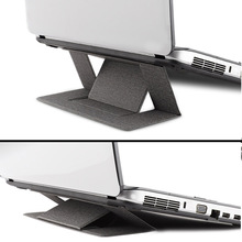 Buy 22.4X17CM Laptop Stand Adhesive Invisible Stands Folding Bracket Cooling Portable Tablet Holder for iPad MacBook Laptops directly from merchant!